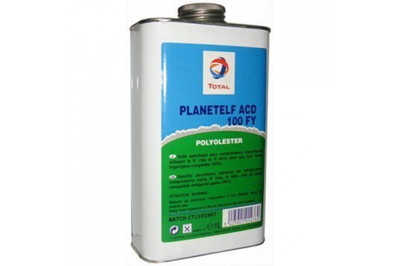 Масло TOTAL PLANETELF ACD 32 (5 л)