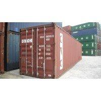 Рассмотрим самые популярные типы контейнеров